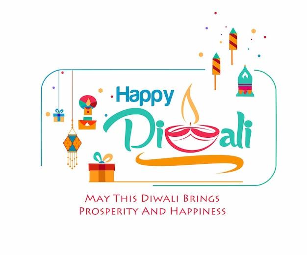 Felice diwali festival delle luci illustrazione vettoriale e bellissimo biglietto di auguri design minimale