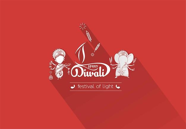 Cartolina d'auguri felice festa indù diwali, illustrazione vettoriale.