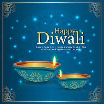 Cartolina d'auguri felice di celebrazione del festival indiano di diwali con kalash creativo