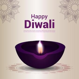 Cartolina d'auguri di celebrazione del festival indiano diwali felice con diwali diya