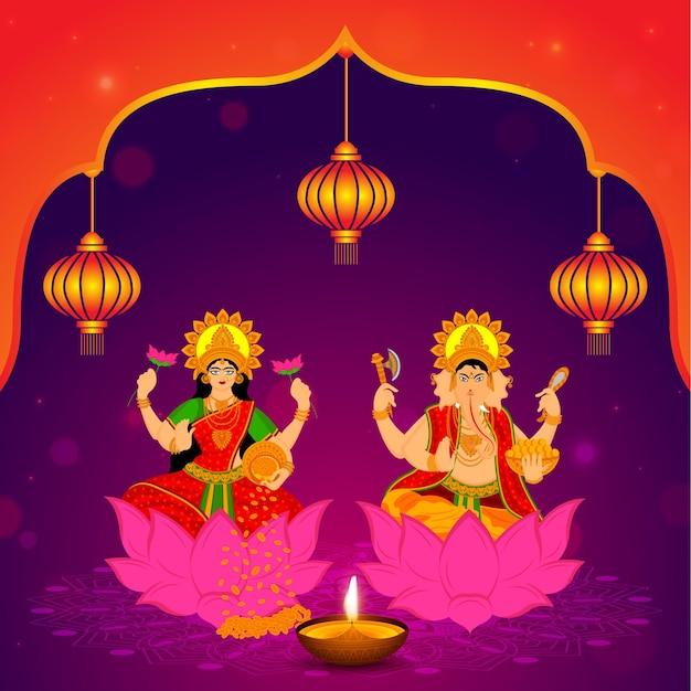 Felice celebrazione del festival indiano di diwali vector design