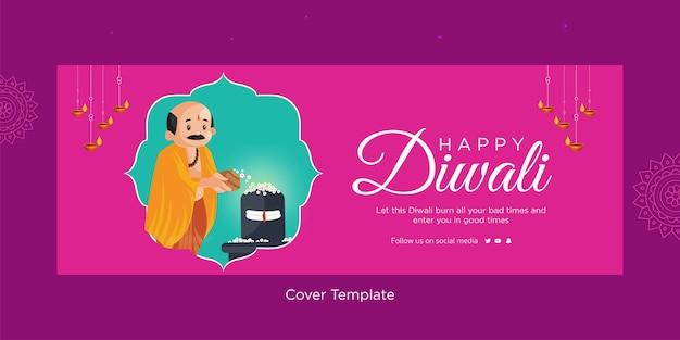 Modello di progettazione della copertina del festival indiano di diwali felice