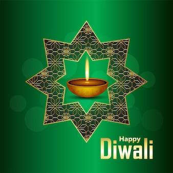 Felice festa indiana di diwali di sfondo leggero celebrazione