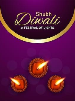 Felice diwali festival indiano della celebrazione della luce volantino