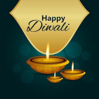 Felice diwali festival indiano della celebrazione della luce biglietto di auguri con lampada a olio