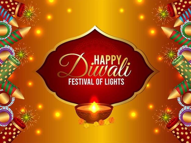 Felice diwali festival indiano della celebrazione della luce biglietto di auguri