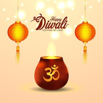 Felice diwali festival indiano della luce con illustrazione vettoriale creativa e sfondo