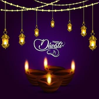 Felice festival indiano diwali, modello. diya fiamma leggera su sfondo viola.