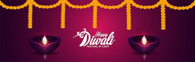 Banner di invito felice diwali con fiori di ghirlanda