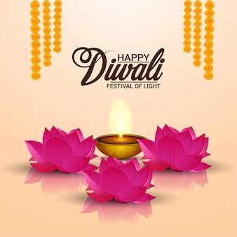 Cartolina d'auguri felice dell'invito di diwali con diya di vettore creativo e fiore della ghirlanda