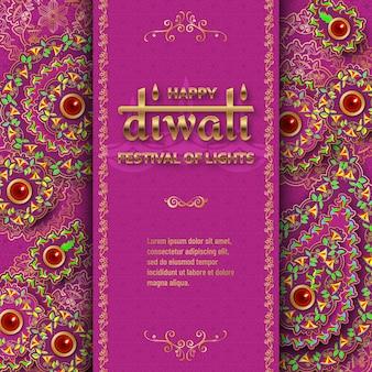 Felice modello diwali viola con paisley floreale e mandala. modelli di fiori e foglie. festival delle luci. biglietto di auguri con diya