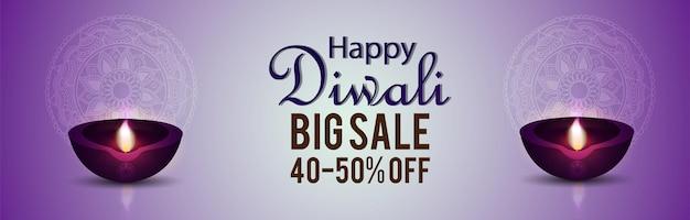 Banner di vendita felice diwali con diya creativo creative