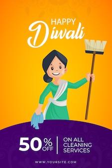Volantino e poster di vendita felice diwali su tutti i servizi di pulizia