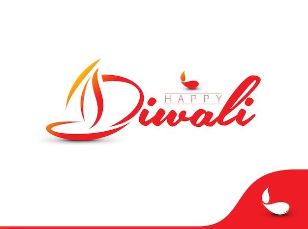 Disegno di testo felice diwali. illustrazione vettoriale astratta.