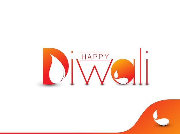 Disegno di testo felice diwali. illustrazione vettoriale.
