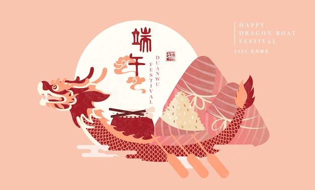 Modello di sfondo happy dragon boat festival