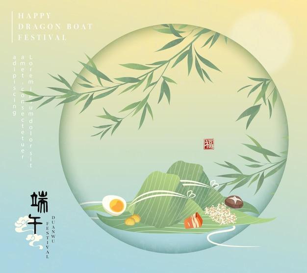Modello di biglietto di auguri happy dragon boat festival con gnocco di riso e calamo di assenzio.