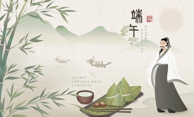 Happy dragon boat festival poeta qu yuan e tè di bambù con gnocchi di riso e cibo tradizionale. traduzione cinese: duanwu 5 maggio e benedizione