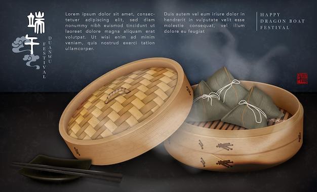 Modello di happy dragon boat festival tradizionale con gnocco di riso alimentare e piroscafo in bambù. traduzione cinese: duanwu e benedizione