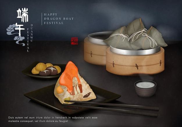 Modello happy dragon boat festival con ripieno di gnocchi di riso e cibo tradizionale e piroscafo in bambù. traduzione cinese: duanwu e benedizione
