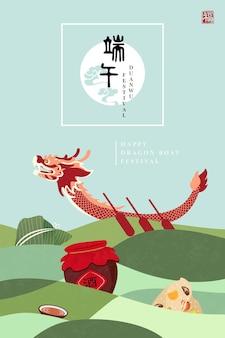 Happy dragon boat festival, gnocchi di riso con cibo tradizionale e poster della barca del drago.
