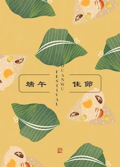 Happy dragon boat festival, poster di gnocchi di riso con cibo tradizionale.