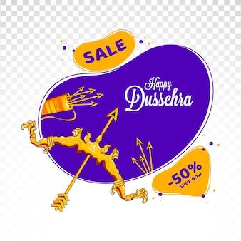 Dussehra felice illustrazione astratta di vendita, arco e freccia.