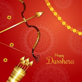 Cartolina d'auguri felice celebrazione dussehra con illustrazione vettoriale
