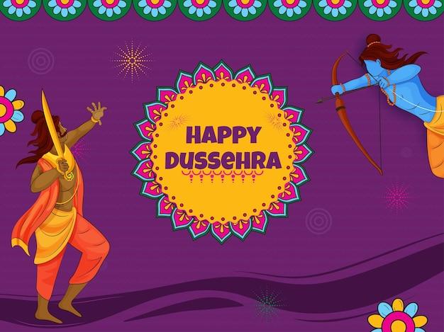 Felice concetto di dussehra con lord rama che combatte tra il demone o il re ravana su sfondo viola.