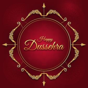 Happy dussehra festival of india, happy durga puja subh navratri, vijayadashami, bow and arrow of rama, ravana con dieci teste