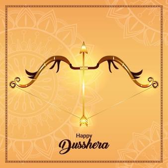 Fondo felice di celebrazione del festival indiano di dussehra