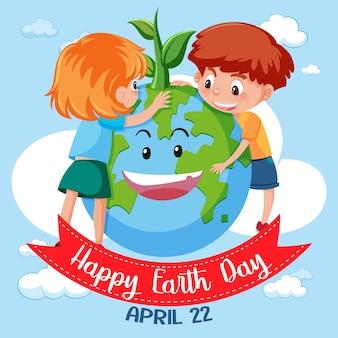 Icona di felice giornata della terra