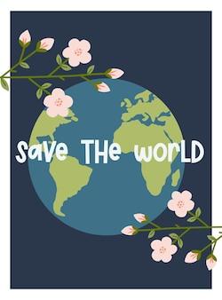 Felice giorno della terra. salva il pianeta illustrazione vettoriale di eco per poster, striscioni o biglietti sociali sul tema del salvataggio del pianeta. rendi la giornata della terra di tutti i giorni