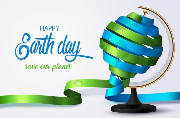 Felice giorno della terra. twirl nastro verde e blu nel globo terrestre forma. concetto di ecologia. modello di banner per la giornata della terra.