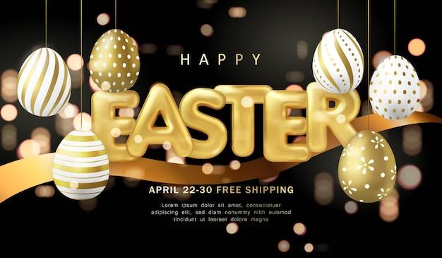 Buona pasqua banner modello dorato lusso uova di pasqua nastro e lettera titolo ballon con sfondo scuro shinny bokeh