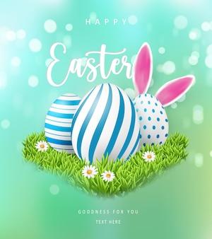 Modello di banner di buona pasqua con uova di pasqua e orecchio di coniglio fiore margherita erba verde