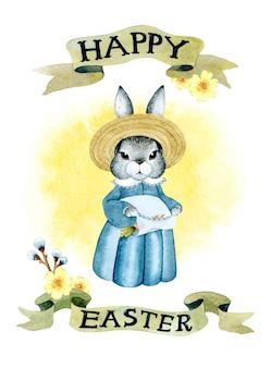 Cartolina d'auguri dell'acquerello del coniglietto di pasqua felice