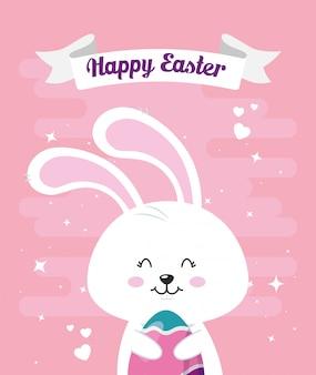 La carta di pasqua felice con coniglio e l'uovo ha decorato il disegno dell'illustrazione di vettore