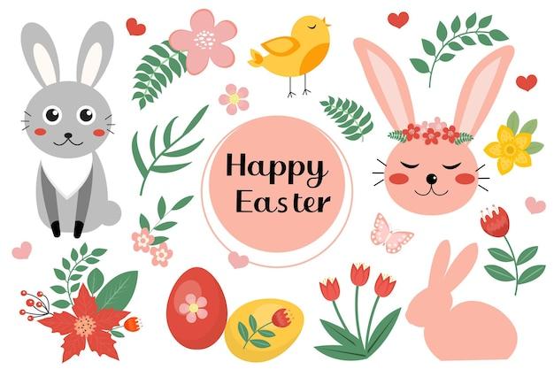 Simpatico set di pasqua felice con coniglietto di pasqua, coniglio, uova, fiori. ciao set primaverile, oggetti. illustrazione.