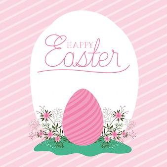 Uovo di pasqua felice con i fiori sopra il vettore a strisce del fondo
