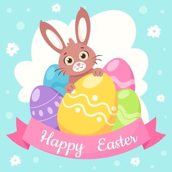 Auguri di buona pasqua. coniglietto con le uova di pasqua.