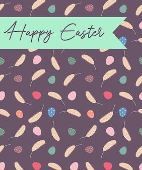 Cartolina d'auguri di buona pasqua. cartolina con le uova di pasqua.