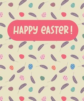 Buona pasqua. biglietto di auguri con uova e piume. illustrazione vettoriale