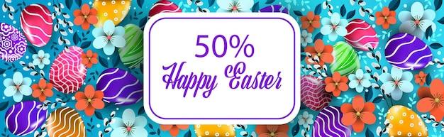 Felice pasqua vacanza celebrazione vendita banner volantino o biglietto di auguri con uova decorative e fiori illustrazione orizzontale