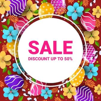 Volantino o cartolina d'auguri dell'insegna di vendita di celebrazione di festa di pasqua felice con l'illustrazione decorativa dei fiori e delle uova