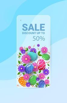 Felice pasqua vacanza celebrazione vendita banner volantino o biglietto di auguri con uova decorative e fiori illustrazione verticale