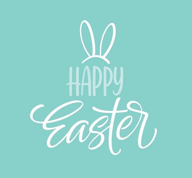 Simbolo dell'icona di pasqua felice. scrittura a mano con orecchie di coniglio. illustrazione di vettore eps10