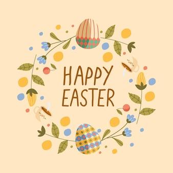 Scheda felice dell'iscrizione di pasqua con le uova dipinte nel disegno dell'illustrazione dei fiori della corona