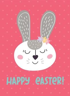 Buona pasqua. una cartolina con un coniglio. illustrazione vettoriale