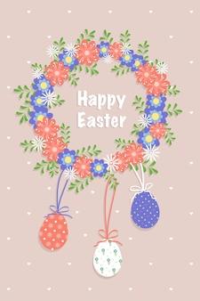 Cartoline di buona pasqua. decorazione festiva con elementi primaverili, fiori e uova. illustrazione piatta vettoriale